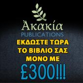 akakia.net`