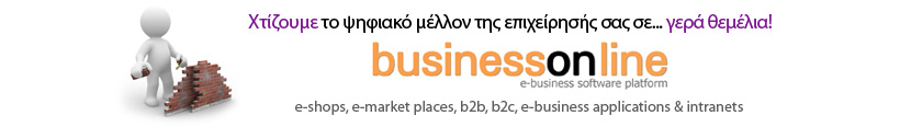 Business On Line - e-business software platform